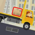 Courier Troubles
